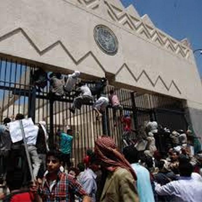 EEUU confirma el cierre de su embajada en Yemen por temor a ataques