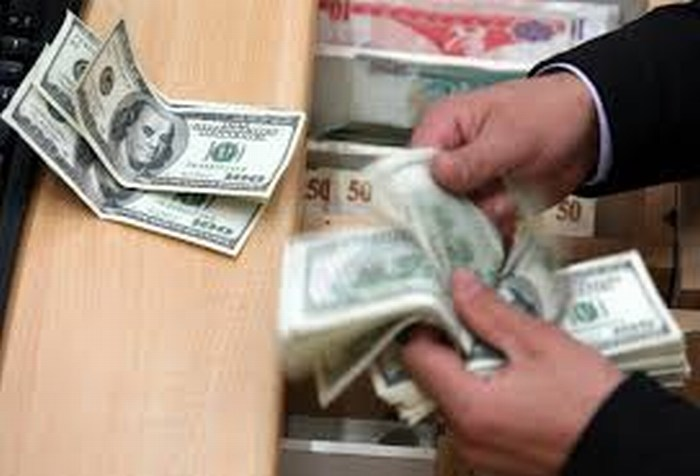 Banxico fija dólar estadounidense en 15,1542 pesos mexicanos