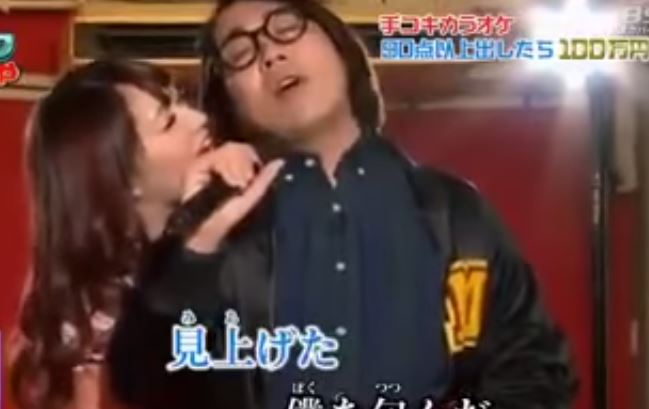 Programa japonés en el que los concursantes son masturbados mientras cantan karaoke
