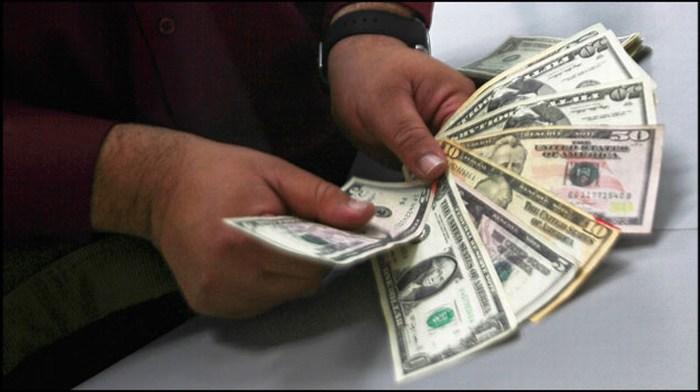 Banco de México vende 74 mdd en subasta sin precio mínimo