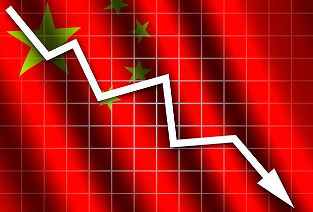 PIB chino cae debajo de 7.0 por ciento por primera vez desde 2009