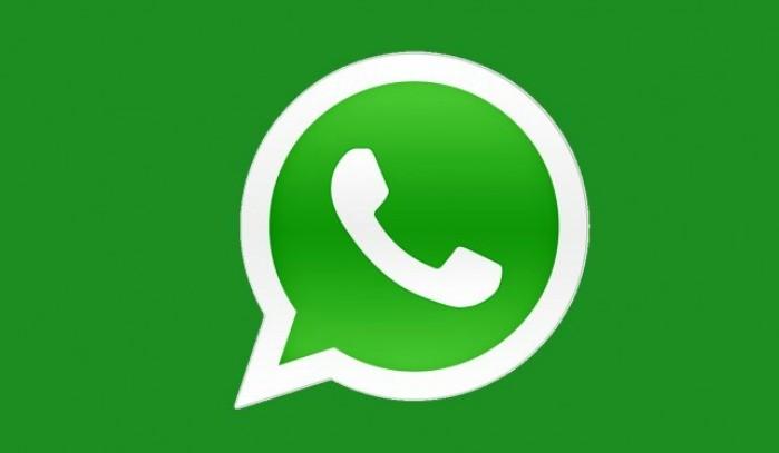 Cómo grabar un audio en WhatsApp sin mantener pulsado el micrófono