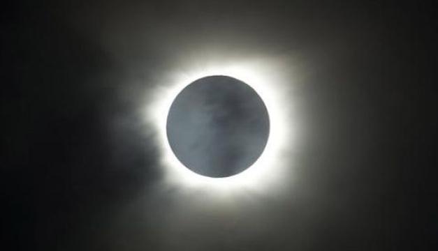 Próximo eclipse solar en México.