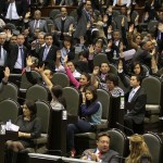 21213014. México, D.F.- La Ley Orgánica de la Administración Pública Federal, fue aprobada en la Cámara de Diputados. NOTIMEX/FOTO/JORGE GONZALEZ/JGN/POL/