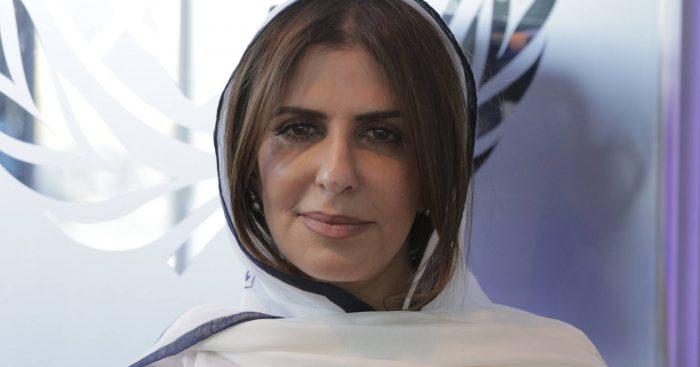 La misteriosa desaparición de la princesa Basmah de Arabia Saudí