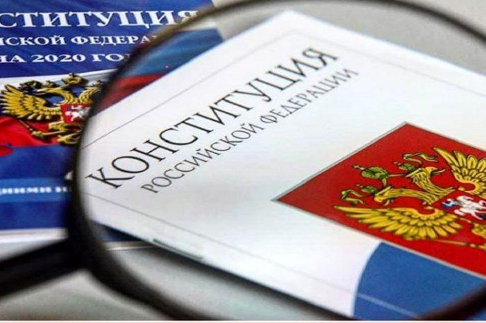 Rusia vota en referendo por cambios en la Constitución