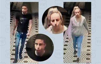 Aristóteles Sandoval: ofrecen 1 millón de pesos para localizar a una pareja implicada