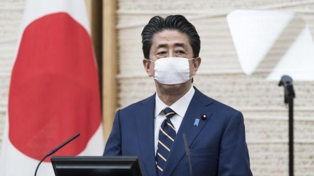 Japón declara estado de emergencia en cuatro ciudades por Covid-19