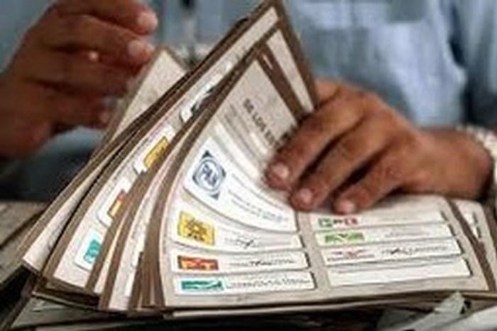 Invalidan que partidos en Sinaloa se financien con sorteos y rifas