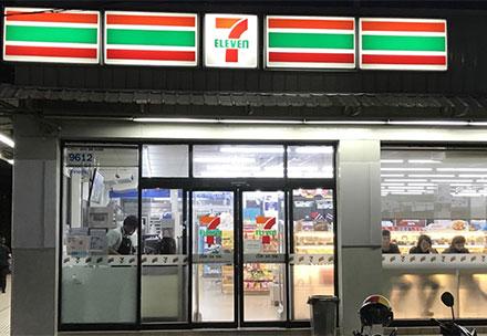 Tiendas de autoservicio deberán cerrar a la 7 pm en San Luis Potosí